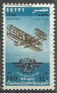 Egypte -Année 1978 -Yvert Et Tellier - N° PA163 Oblitéré - Poste Aérienne