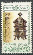 Egypte -Année 1989 -Yvert Et Tellier - N° PA198 Oblitéré - Poste Aérienne