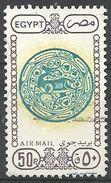 Egypte -Année 1989 -Yvert Et Tellier - N° PA200 Oblitéré - Poste Aérienne