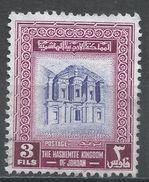 Jordan 1956. Scott #326 (U) El Deir Temple, Petra - Jordanie