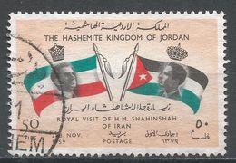 Jordan 1960. Scott #373 (U) Shah Of Iran, King Hussein And Flags - Jordanie