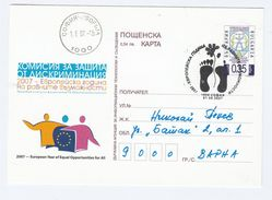 2007 BULGARIA Illus POSTAL STATIONERY CARD First Day EUROPEAN EQUAL OPPORTUNITIES YEAR Cover Stamps European Union - European Community