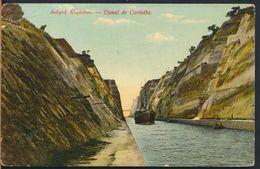 °°° 6536 - GRECIA GREECE - CANAL DE CORINTHE - With Stamps °°° - Grecia