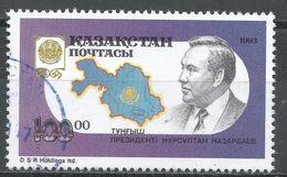 Kazakhstan 1993. Scott #40 (U) Map, President Nursultan Nazarbayev - Kazakhstan