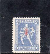 GRECE 1917 * - Greece