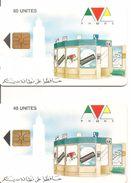 2-CARTES-PUCE-MAROC-AVE PHONE-GEM-40U/80U-TECHNOPUB CABINE-TBE - Maroc