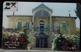 PALESTINE 2001 TELECOMUNICATION PHONECARDS ORIENT HAUSE JERUSALEM  USED VF!! - Palestine