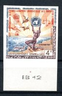 Laos, 1963, Human Rights Declaration, 15th Anniversary, United Nations, MNH Imperforated, Michel 135B - Laos