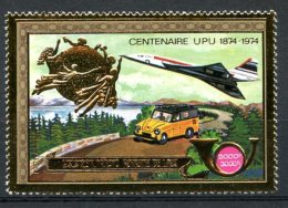 Laos, 1975, UPU Centenary, United Nations, Concorde, MNH Gold Perforated, Michel 412A - Laos
