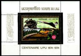 Laos, 1975, UPU Centenary, United Nations, Concorde, MNH Gold Perforated, Michel Block 63A - Laos
