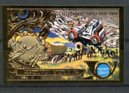 Laos, 1975, UPU Centenary, United Nations, Lunar Vehicle, Space, MNH Gold Imperforated, Michel 411B - Laos