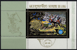 Laos, 1975, UPU Centenary, United Nations, Lunar Vehicle, Space, MNH Gold Perforated, Michel Block 61A - Laos