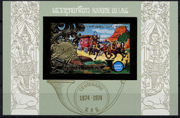 Laos, 1975, UPU Centenary, United Nations, Stage Coach, MNH Gold Imperforated, Michel Block 62B - Laos