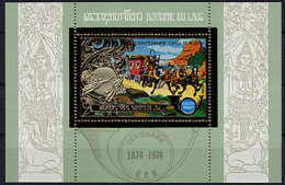 Laos, 1975, UPU Centenary, United Nations, Stage Coach, MNH Gold Perforated, Michel Block 62A - Laos