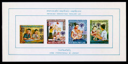 Laos, 1979, International Year Of The Child, IYC, UNICEF, United Nations, MNH, Michel Block 83 - Laos