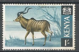 Kenya 1966. Scott #29 (MNG) Greater Kudu - Kenya (1963-...)