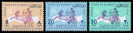 Kuwait, 1964, UNESCO, Save Nubian Monuments, United Nations, MNH, Michel 234-236 - Kuwait