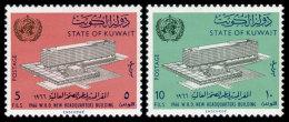 Kuwait, 1966, WHO Building, World Health Organization, United Nations, MNH, Michel 317-318 - Kuwait