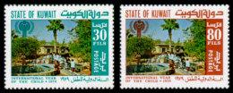 Kuwait, 1979, International Year Of The Child, IYC, UNICEF, United Nations, MNH, Michel 818-819 - Kuwait