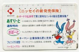 TK 26794 JAPAN - 110-011 Cartoon - Comics