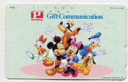 TK 26796 JAPAN - 110-834 Cartoon - Disney