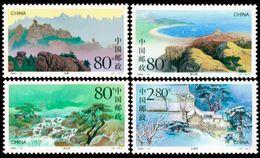 China 2000-14 Laoshan Mountain Stamps - River - 1949 - ... People's Republic