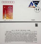 CHINA 2000-22 1st Flight Of Space Ship Shenzhou  Stamps FDC - Raumfahrt