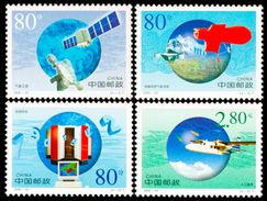 CHINA 2000-23 Meteorological Achievements Stamps - 1949 - ... People's Republic