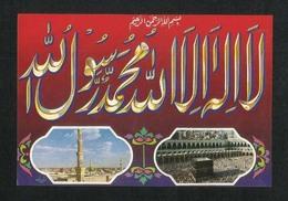 Saudi Arabia Picture Postcard Holy Mosque Ka´aba Mecca & Medina Islamic View Card - Arabie Saoudite