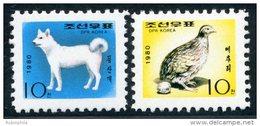 Korea 1980, SC #1966-67, Animals, Dog, Quail - Stamps