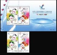 China 2017 13th National Games PRC Sports Children Play Dragon Cartoon Animation Art Paintings S/S + Stamps MNH 2017-20 - Childhood & Youth