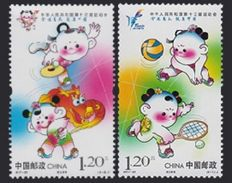 China 2017 13th National Games PRC Sports Children Play Dragon Art Volleyball Tennis Paintings Stamps MNH 2017-20 - Childhood & Youth