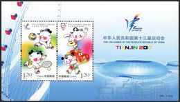 China 2017 13th National Games PRC Sports Children Play Dragon Art Volleyball Tennis Paintings S/S Stamps MNH 2017-20 - Childhood & Youth