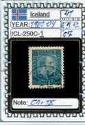 EUROPE:ICELAND #FORMER DENMARK#CLASSIC# (ICL-250C-1) (07) - 1873-1918 Deense Afhankelijkheid