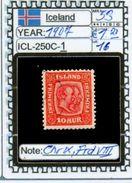 EUROPE:ICELAND #FORMER DENMARK#CLASSIC# (ICL-250C-1) (16) - Oblitérés
