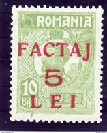 ROMANIA 1928 5 L. On 10 B.  Parcel Stamp  MNH / **.  Michel 5 - Parcel Post