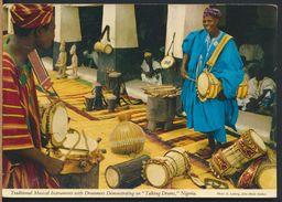 °°° 6599 - NIGERIA - TALKING DRUMS - 1977 With Stamps °°° - Nigeria