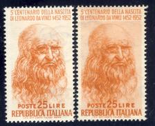 VARIETA' - 1952 Leonardo Lire 25 Sfondo Bianco (vedi Descrizione) MNH** - 6. 1946-.. Repubblica