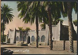 °°° 6606 - LIBYA - GADAMES GHADAMES - AIN EL FRAS HOTEL - 1959 With Stamps °°° - Libië