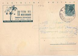 1954 IX FIERA DEL MEDITERRANEO   017 - 6. 1946-.. Repubblica