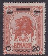 Italy-Colonies And Territories-Somalia S77 1926 Overprinted With Bars At Top,Lion 20c On 2a Orange Brown, Mint - Somalia