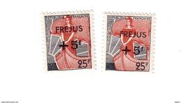 1229 C M Gris Pâle Surcharge Maigre Double Variété - 1 Normal Livré Coté Wanos Prix Bas Coté 24,50 Francs En 75) - Errors & Oddities