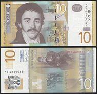 Serbia DEALER LOT ( 10 Pcs ) P 46 A - 10 Dinara 2006 - UNC - Serbia