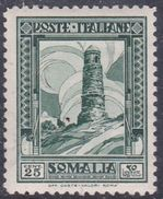 Italy-Colonies And Territories-Somalia S172 1932 Pictorials Perf 12  25c Green Minara Tower, MH - Somalia