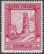 Italy-Colonies And Territories-Somalia S217 1935 Pictorials Perf 14  20c Red Mnara Tower, MNH - Somalia