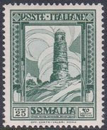 Italy-Colonies And Territories-Somalia S218 1935 Pictorials Perf 14  25c Green Mnara Tower, MH - Somalia