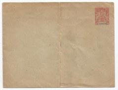 - Enveloppe - GABON (ex Colonie) - Type Allegorie - 10 C. Carmin S/verdâtre - NEUVE - 147x112 Mm - 1906 - Stamps