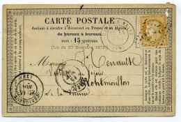Carte Précurseur CPO : T17 GARE DE BRIVE + Losange GC2813 De Perigueux  / Dept CORREZE + DORODOGNE - Marcofilia (sobres)