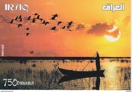 Iraqstamps: 2016 New Issues Postcard On 750 Iraqi Dinar ( Anniversary Of Isert South Iraq Into World Heritage ) - Iraq