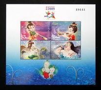 Thailand Stamp SS Overprint 2009 Children Day - HONG KONG - Thailand